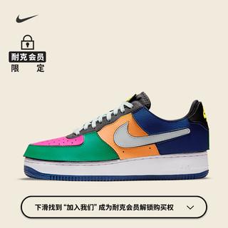 NIKE 耐克 Nike耐克官方AF1/1男子运动鞋新款夏季空军一号板鞋轻盈DB2576