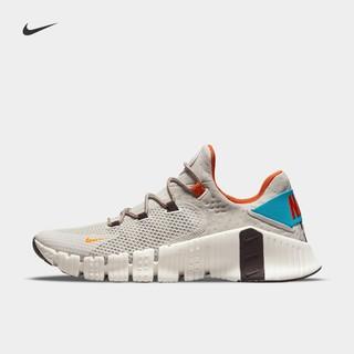 NIKE 耐克 Nike耐克官方FREE METCON 4 MFS男/女训练鞋新款夏季情侣DH2726