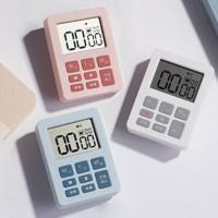 ROBOROBO 乐博乐博 乐博静音计时器学生做作业自律定时器学习做题时间管理倒计时提醒