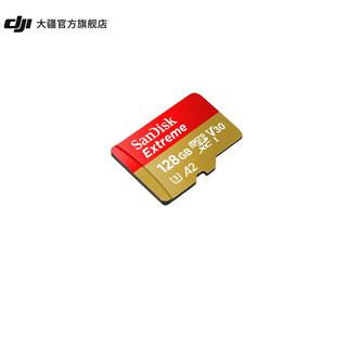 DJI 大疆 SanDisk闪迪 128GB大容量高速microSD卡 大疆配件