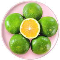京愿 四川 青皮橘子 5斤装 柑橘 新鲜水果
