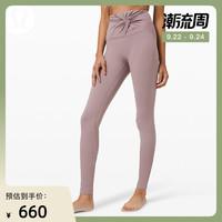 lululemon 露露柠檬 丨Align 女士运动高腰紧身裤 28