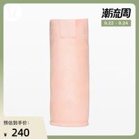 lululemon 露露柠檬 丨The Towel 瑜伽铺巾 LU9531S