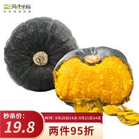 风味坐标 稻田贝贝南瓜  2.5kg  约4-7个 栗香板栗小南瓜 健康轻食  新鲜蔬菜