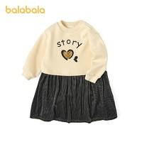 balabala 巴拉巴拉 女童连衣裙秋