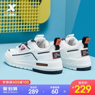 XTEP 特步 板鞋男鞋2021秋季新款鞋子潮流厚底纪元休闲鞋低帮男士运动鞋