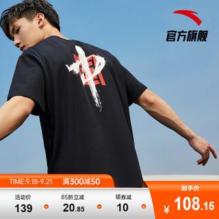 ANTA 安踏 中国短袖男2021夏季运动t恤中国红运动服刺绣体恤半袖针织衫