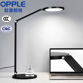 OPPLE 欧普照明 MT-HY03T-266 元尊 护眼台灯 20W