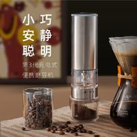 Le Bronte 朗特乐 便携式电动咖啡豆研磨机