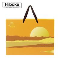 PLUS会员:Hibake 山河月明 中秋月饼礼盒 混合装 700g