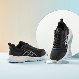 QIAODAN 乔丹 新款男鞋 网面透气舒适男款跑步鞋 轻便软底运动鞋男