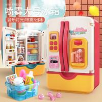 儿童过家家厨房可喷雾冰箱充电套装