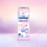 moony Q薄萌羽小羊驼 婴儿拉拉裤 XL36
