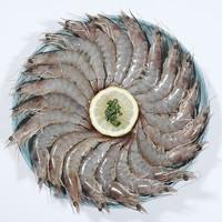 PLUS会员:南极鲜码头 新鲜国产大白虾 250g*6袋