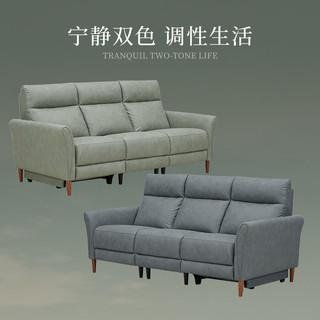 KUKa 顾家家居 轻奢简约功能沙发现代小户型客厅布沙发组合6053