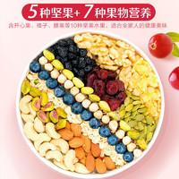 liangpinpuzi 良品铺子 坚果水果荟燕麦片 400g/袋