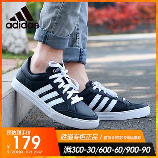 adidas 阿迪达斯 男鞋  低帮运动鞋轻便休闲鞋板鞋BB9673