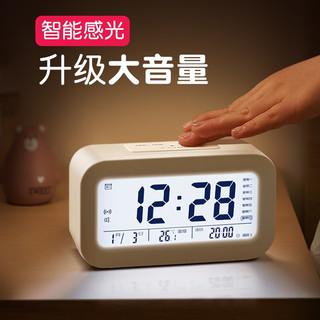 TIMESS Timess 闹钟智能电子静音夜光聪明灯