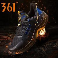 361° 邦弹科技·玄甲 572042209 男款缓震跑步鞋