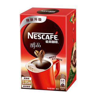 醇品 黑咖啡 1.8g*20包