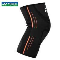 YONEX 尤尼克斯 羽毛球运动护具护膝护具保护带男女篮球跑步羽毛球防护