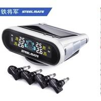 STEELMATE 铁将军 Mini-Ones TPMS彩显胎压检测 珍珠白 内置款