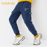balabala 巴拉巴拉 男童休闲裤