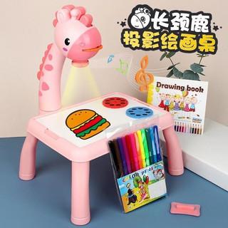 JJR/C 儿童玩具小鹿投影画板益智早教 投影绘画仪粉