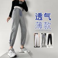 7.Modifier 收脚抽绳运动裤 2021年时尚显瘦针织韩版女式休闲裤