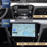 AINAVI 航睿 A1智能大屏导航2.5D高清IPS屏幕智能车机