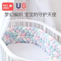 婴儿床床围栏软包防撞条ins风四季纯棉透气通用宝宝三股麻花缠绕