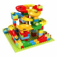 The North E home 北国e家 儿童积木拼装玩具+底板