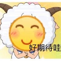 """养娃省钱快报:放假也要放""""价"""",宅家购物指南"""