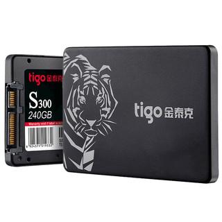 tigo 金泰克 Tigo)240G SSD固态硬盘 SATA3.0接口 S300系列(三年质保)