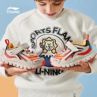 LI-NING 李宁 极光系列 儿童运动鞋