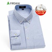 PLUS会员:FIRS 杉杉 男士长袖衬衫 FQC211NJF001