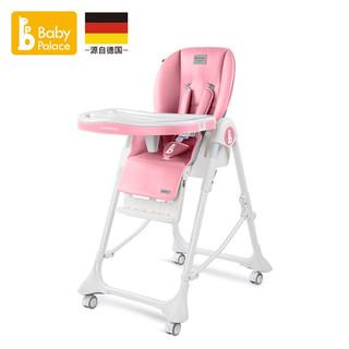 Babypalace 宝贝宫殿 婴儿餐椅新生儿童饭桌多功能高度可调节宝宝餐椅可折叠便携式吃饭桌椅座椅 樱桃粉-四轮可推行
