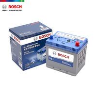 BOSCH 博世 汽车电瓶蓄电池S4 55D23L 12V