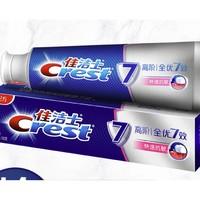 Crest 佳洁士 高阶全优7效 根源护龈牙膏 140g