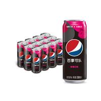 有券的上:pepsi 百事 可乐 无糖 树莓味 碳酸饮料 细长罐 330ml*12罐