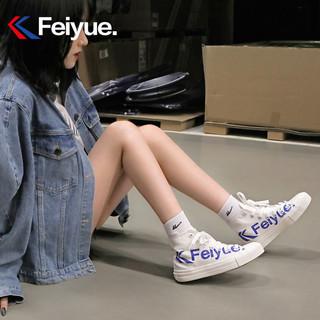 Feiyue. 飞跃 Feiyue/飞跃帆布鞋女高帮潮流字母印花板鞋情侣休闲鞋子FXY-007G
