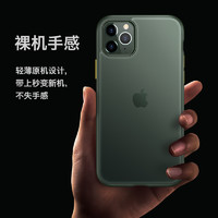 菲利迪 iPhone系列 手机壳