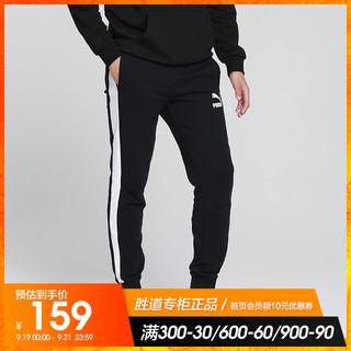 PUMA 彪马 男装男裤2020秋季新款训练运动裤休闲小脚长裤599329