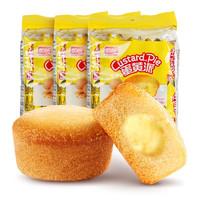 有券的上:PANPAN FOODS 盼盼 蛋黄派 180g*3包