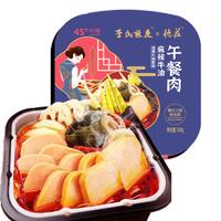 PLUS会员:德庄 午餐肉老火锅 310g