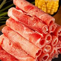 PLUS会员:游牧御品 羊肉卷 750g