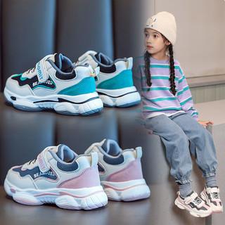 木木兔 女童运动鞋老爹鞋儿童鞋子男童2021春秋季新款韩版中大童透气网鞋
