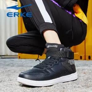 ERKE 鸿星尔克 男款厚底滑板鞋