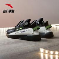 ANTA 安踏 运动鞋休闲鞋男款潮流时尚跑步鞋新款轻便舒适运动鞋