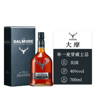 PLUS会员:THE DALMORE 大摩 英国单一麦芽 帝摩威士忌 15年 700ml